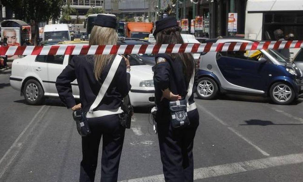 Δείτε γιατί θα κλείσει αύριο Σάββατο το κέντρο της Αθήνας