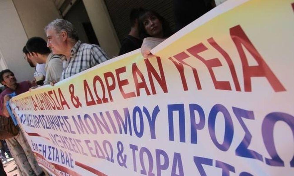 Κινητοποιήσεις στο ΕΣΥ την Πέμπτη: Απεργία στην περιφέρεια – Στάση εργασίας στην Αττική
