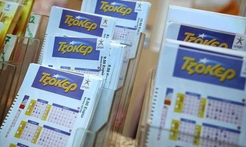 Τζόκερ: Αυτοί είναι οι τυχεροί αριθμοί για τα 2.200.000 ευρώ!