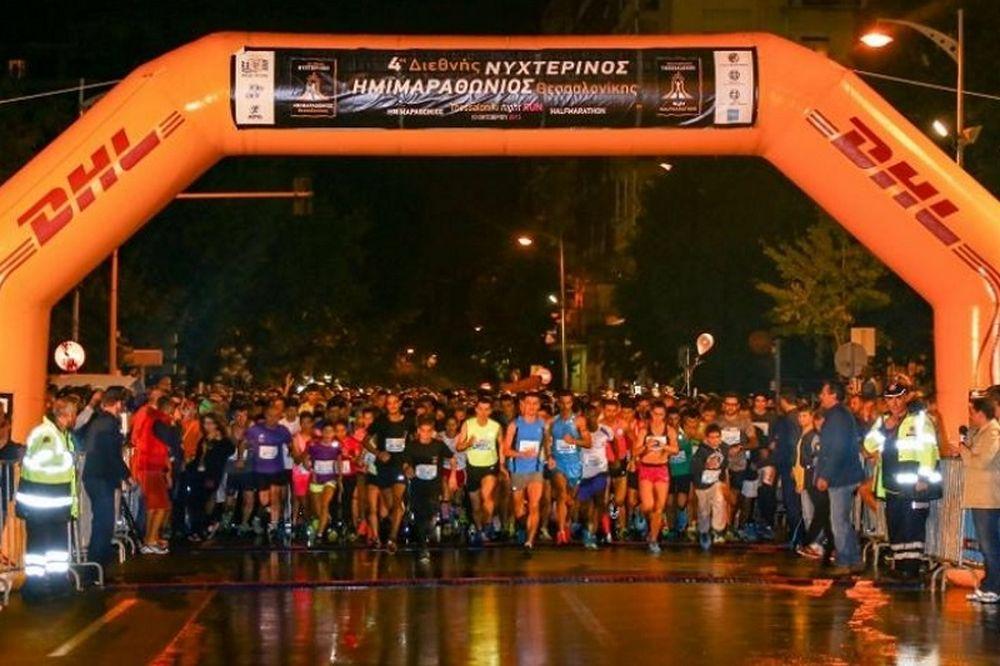«Κλείνει» η Θεσσαλονίκη λόγω του Νυχτερινού Ημιμαραθώνιου
