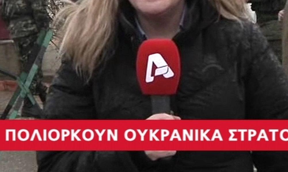 Νύχτα τρόμου για γνωστή δημοσιογράφο του Alpha – Μετά τη Βίσση μπήκαν και στο σπίτι της