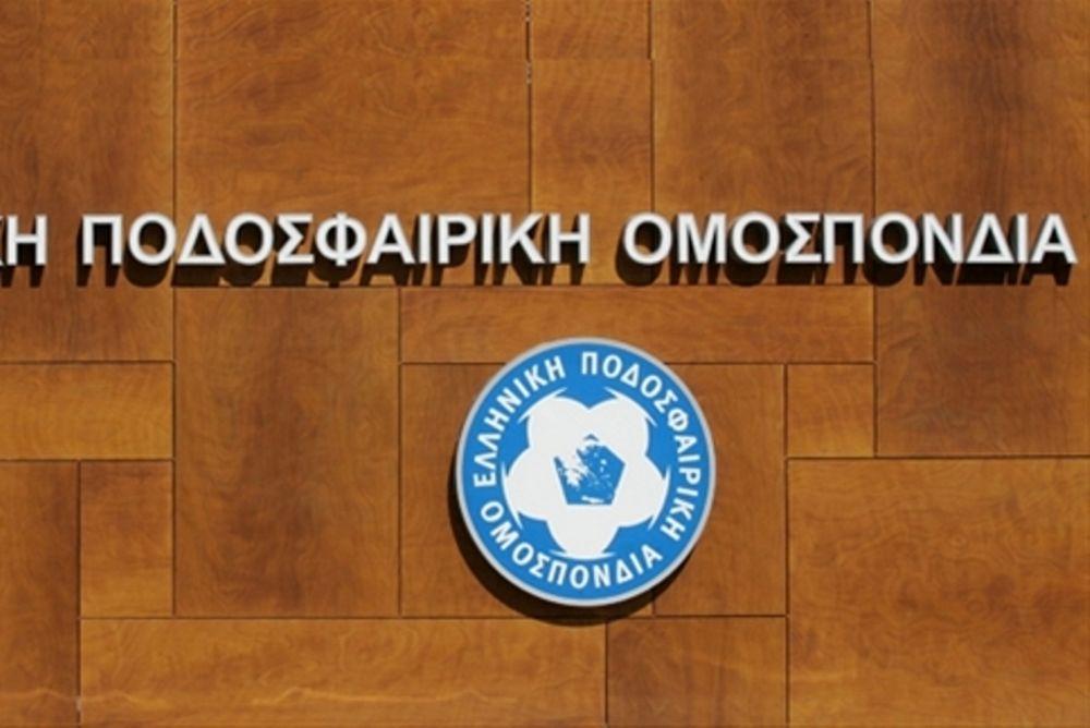 ΕΠΟ: Επιθετική ανακοίνωση για την… μπούκα
