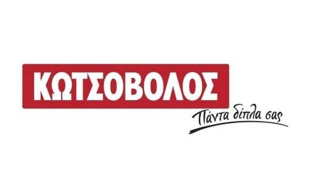 Μάθε κώδικα δωρεάν με το KODE, τη νέα πλατφόρμα του Κωτσόβολου