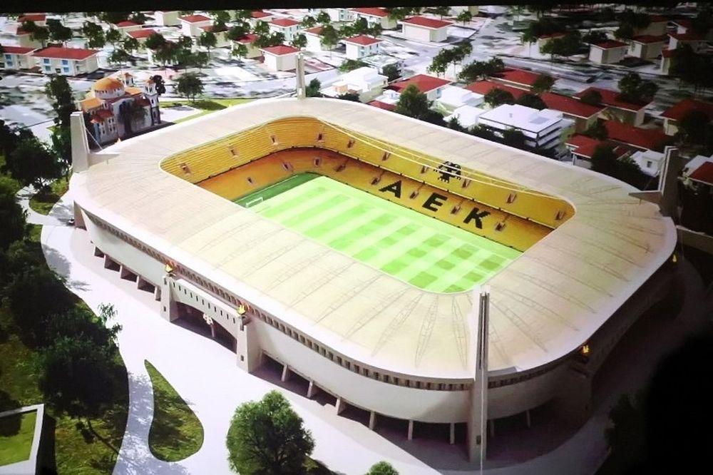Σενάριο για γήπεδο της ΑΕΚ στα Σπάτα!