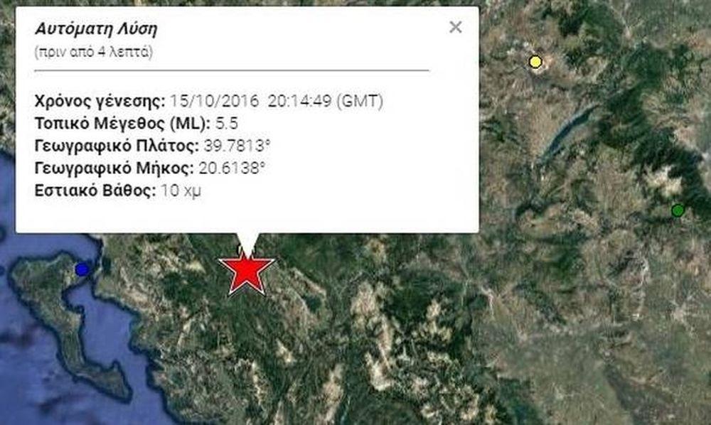 Ισχυρός σεισμός στα Ιωάννινα