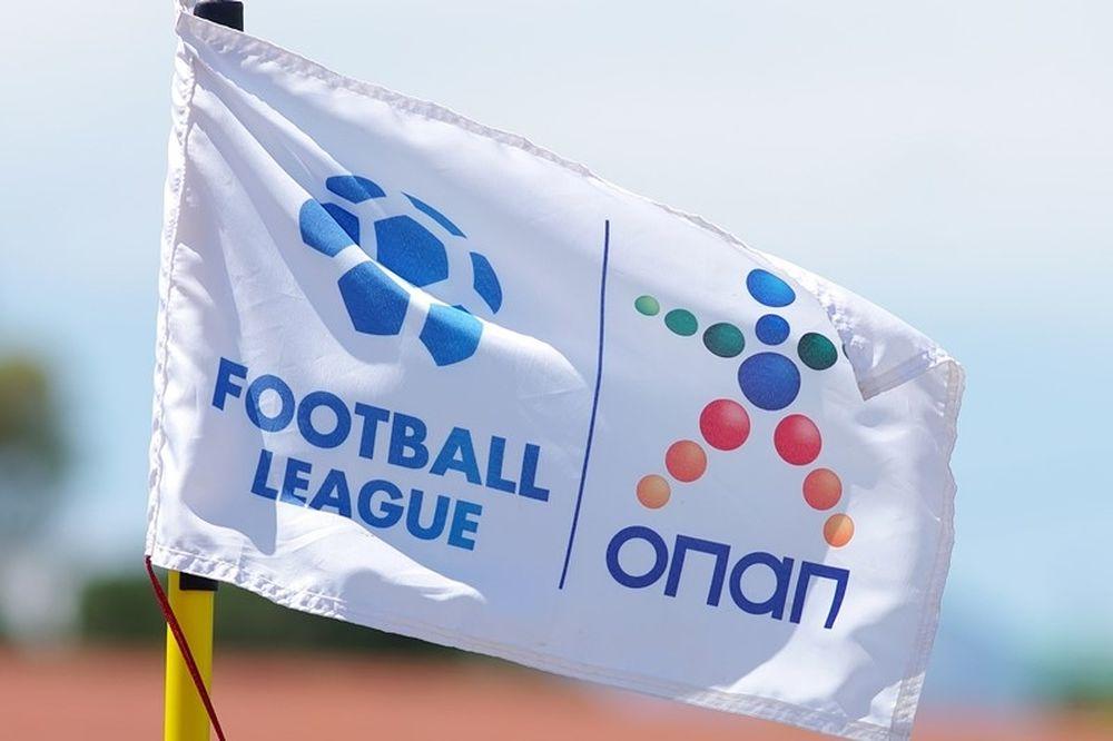 Football League: Επίσημη… η σέντρα