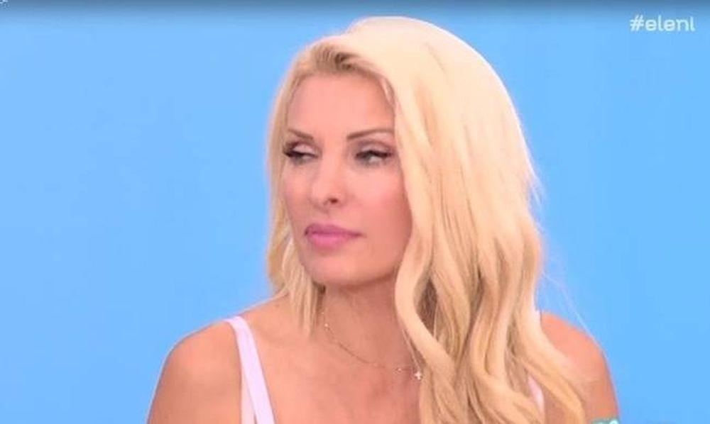 Η αδιαθεσία της Ελένης - Τι είπε on air