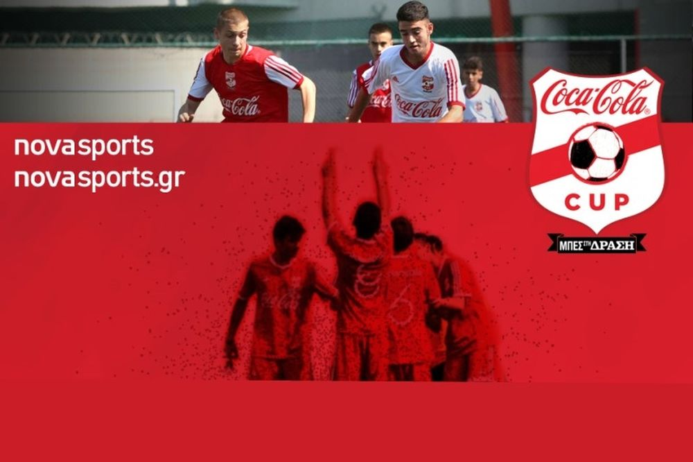 Τα κανάλια Novasports και το Novasports.gr στηρίζουν το Coca-Cola Cup!