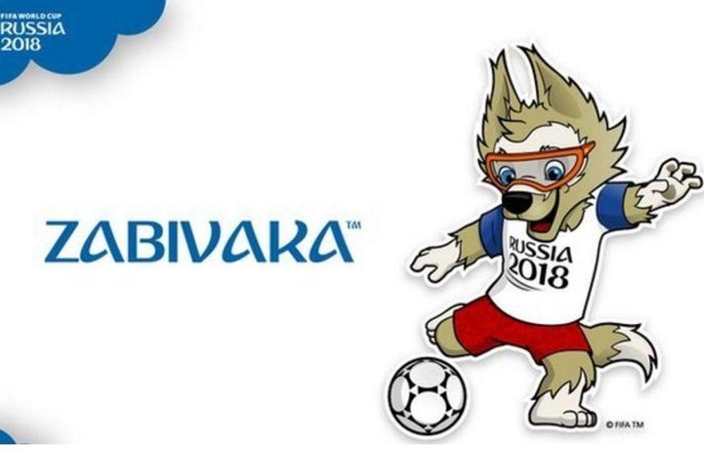 Ο λύκος Ζαμπιβάκα θα είναι η μασκότ στο Μουντιάλ της Ρωσίας