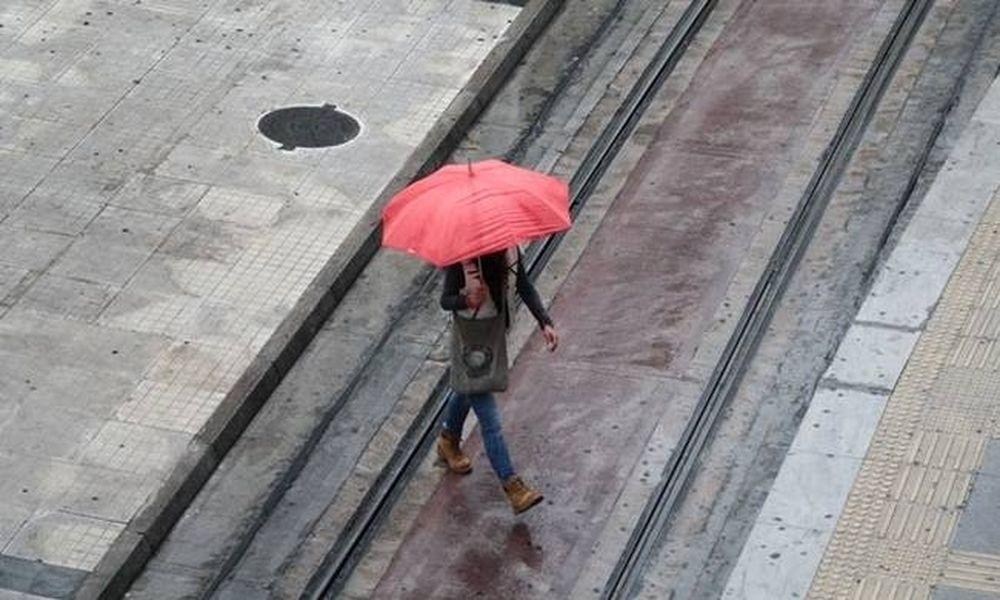 Καιρός: Συννεφιασμένη και ...βροχερή η Κυριακή