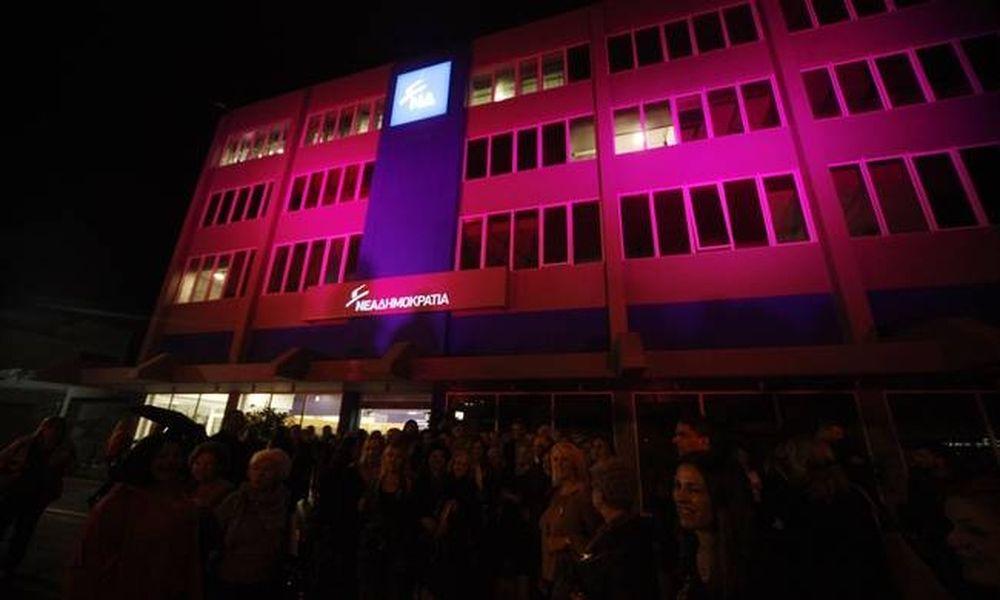 Γιατί το κτήριο της ΝΔ βάφτηκε ροζ; (pics)