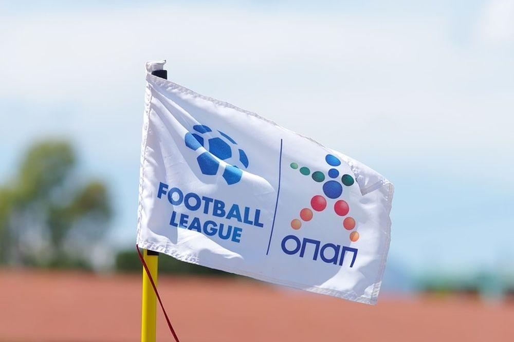 Football League: Επιτέλους οι ομάδες στην… σέντρα