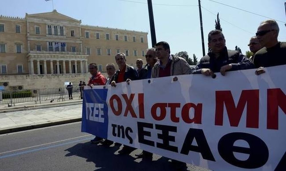 Παραλύει η χώρα 8 Δεκεμβρίου: 24ωρη απεργία της ΓΣΕΕ