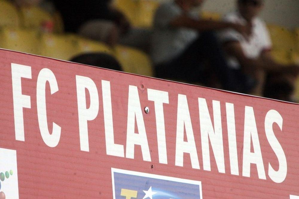 Πλατανιάς: Το ελληνικό ποδόσφαιρο δέχθηκε ένα ακόμα χτύπημα