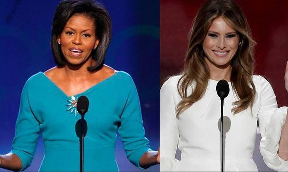 Μελάνια Τραμπ – Μισέλ Ομπάμα: Δύο… διαφορετικές «πρώτες» κυρίες στο Λευκό Οίκο (photos)