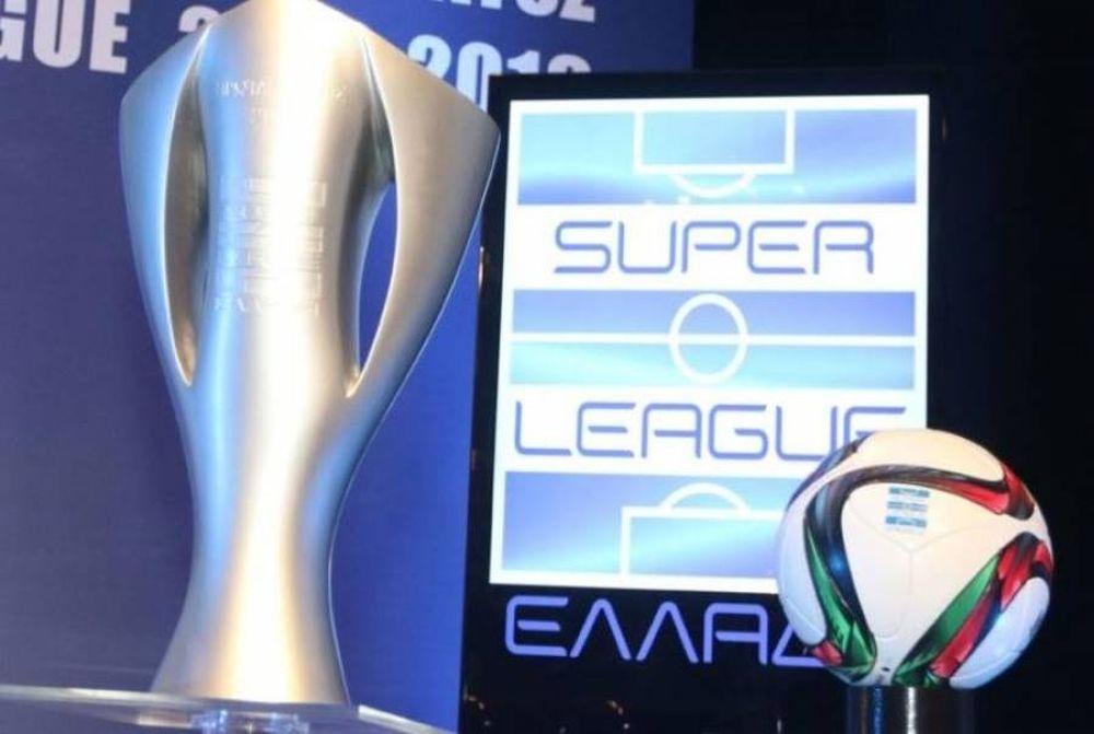 Αυτοί είναι οι τρεις μελλοντικοί τρόποι διεξαγωγής της Super League!