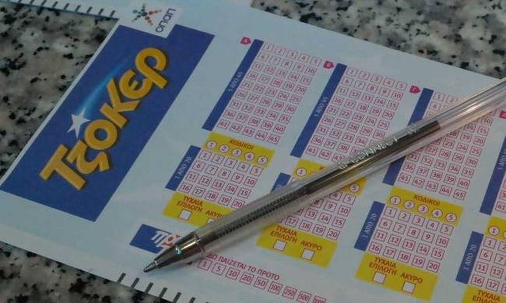 Τζόκερ: Οι τυχεροί αριθμοί για το 1.500.000 ευρώ!