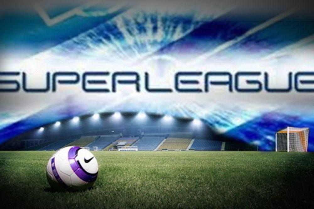 Super League: Το πρόγραμμα των δύο πρώτων αγωνιστικών