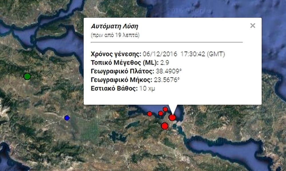 Νέος σεισμός συγκλονίζει την Χαλκίδα