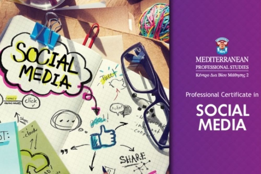 Professional Certificate in Social Media