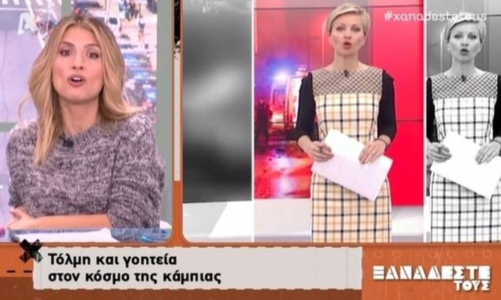 «Ξαναδέστε τους»: Δέχτηκαν πρόσκληση από τον ΑΝΤ1 και έριξαν άκυρο on air
