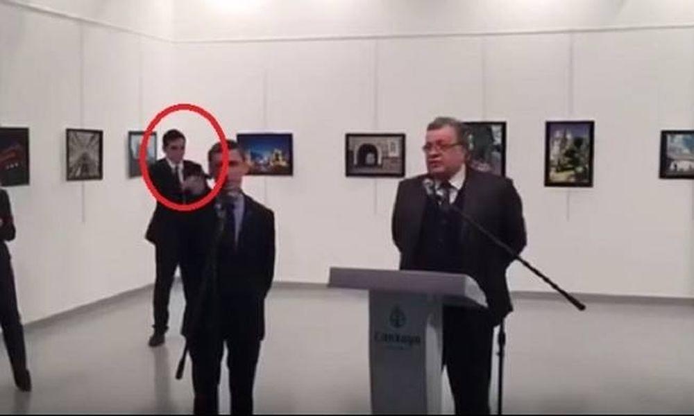 Νέο βίντεο – σοκ από τη δολοφονία του Ρώσου πρέσβη στην Άγκυρα