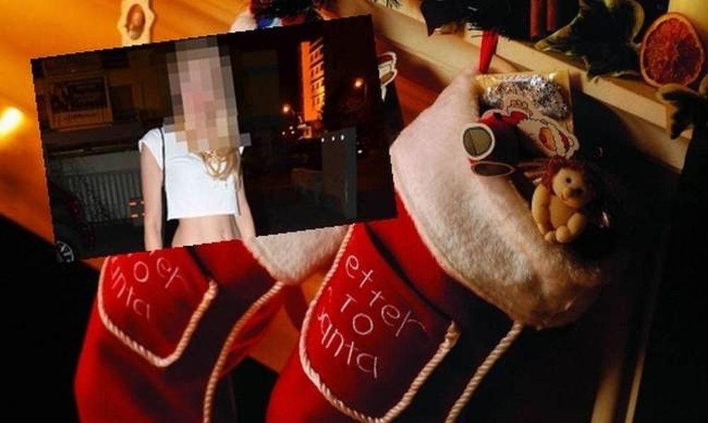 Ο Άγιος Βασίλης, τα προφυλακτικά και η σέξι Κύπρια παρουσιάστρια (video)