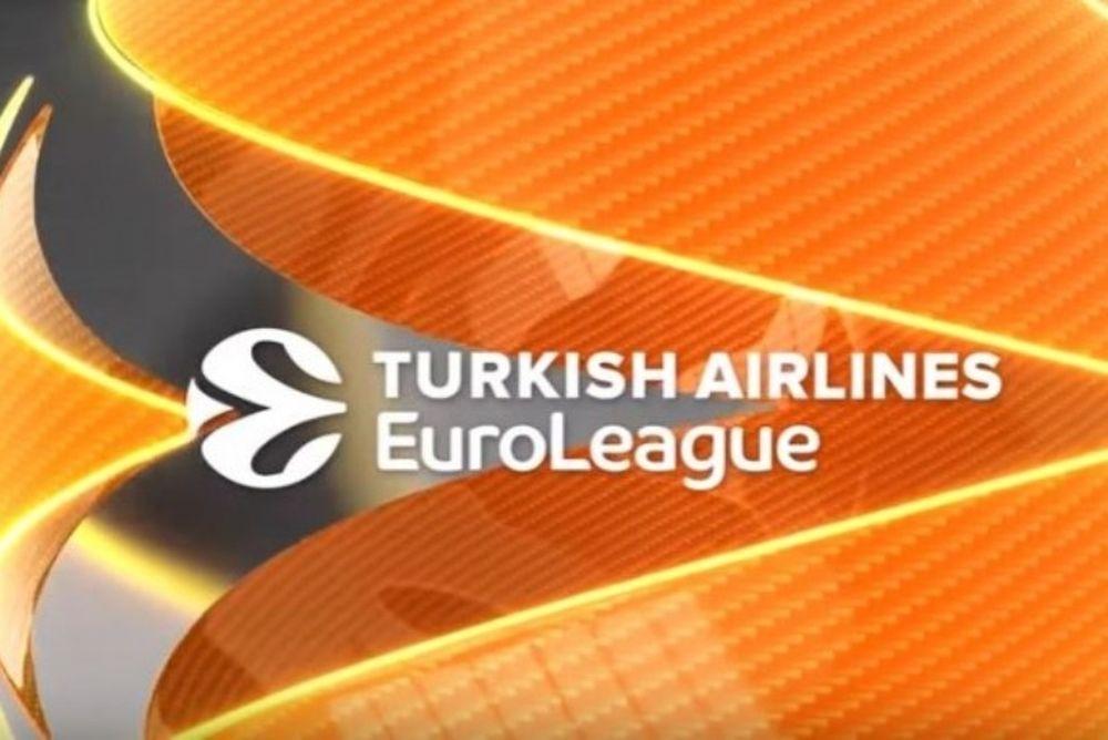 Euroleague: Η 14η αγωνιστική σε ένα λεπτό! (video)