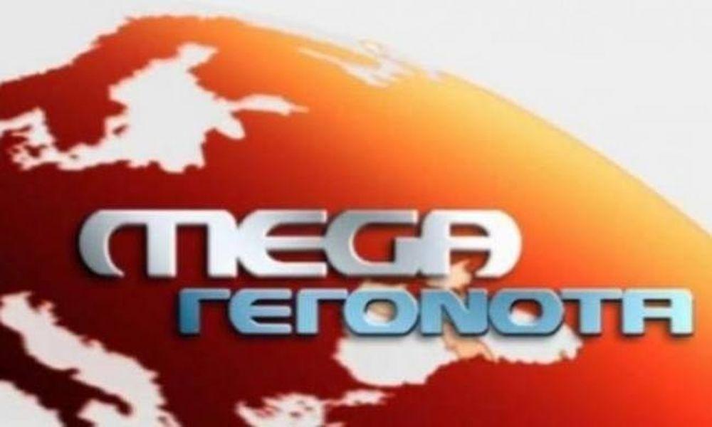 Νέες 4ωρες στάσεις εργασίας στο Mega