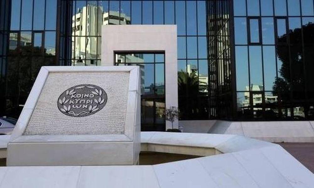 Τράπεζα Κύπρου: Πλήρης αποπληρωμή του ELA