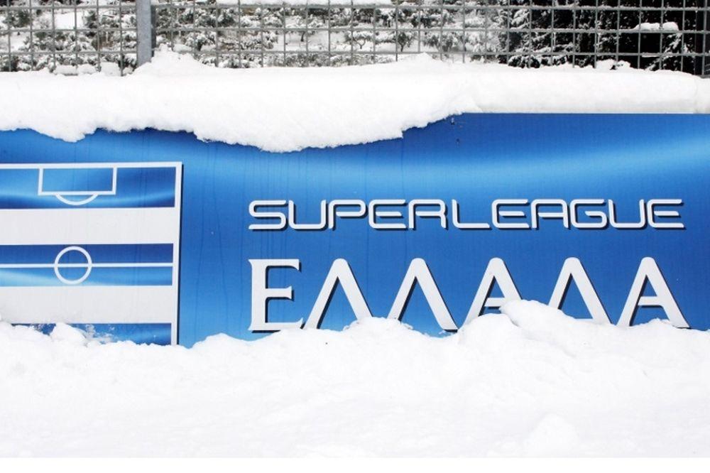 Το σημερινό πρόγραμμα της Super League