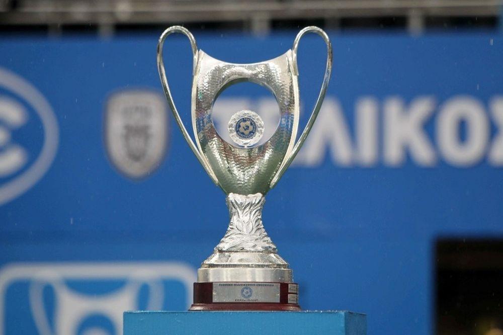 Στο έλεος του χιονιά το Κύπελλο Ελλάδας: Αναβλήθηκαν Άρης-Ολυμπιακός και Λαμία-Ατρόμητος
