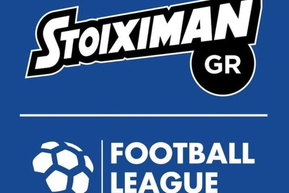 Αλλαγές στο πρόγραμμα της Football League