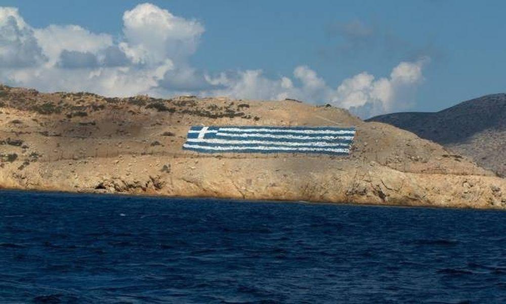 Πρόγραμμα κατοίκησης 28 νησίδων και βραχονησίδων στο Αιγαίο