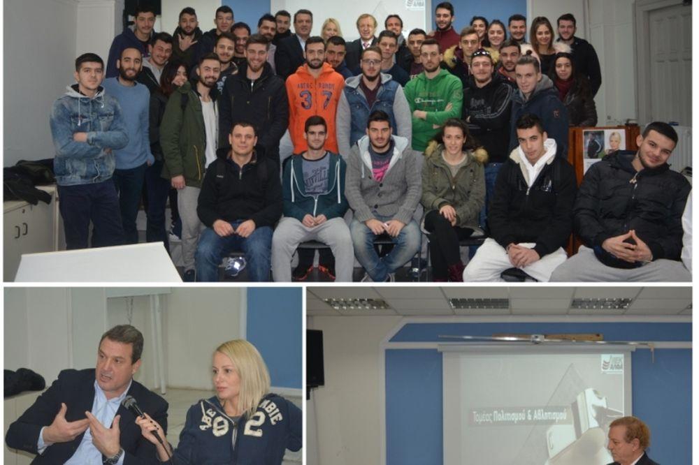 ΙΕΚ ΑΛΦΑ Αθήνας: Δωρεάν Σεμινάριο για τους σπουδαστές Προπονητικής και Αθλητικής Δημοσιογραφίας
