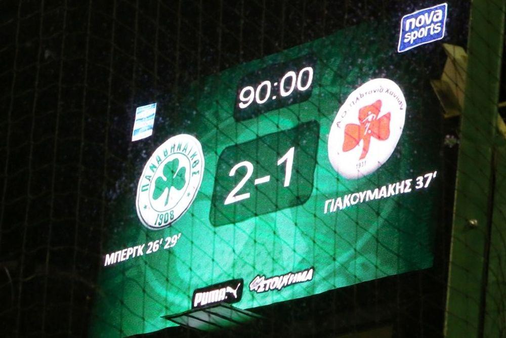 Παναθηναϊκός-Πλατανιάς 2-1: Τα γκολ του αγώνα (video)