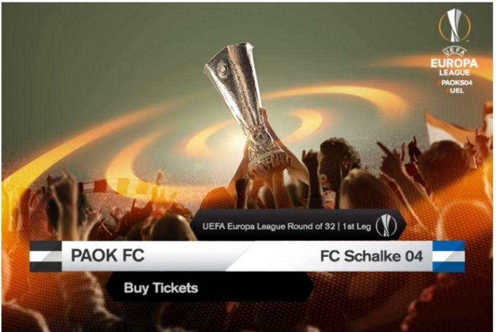 ΠΑΟΚ: Προς διάθεση τα εισιτήρια για Σάλκε