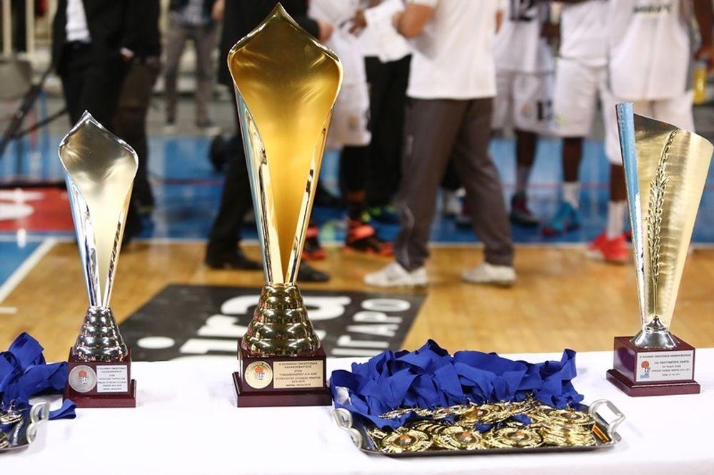 Κύπελλο: Σύσκεψη για τον τελικό