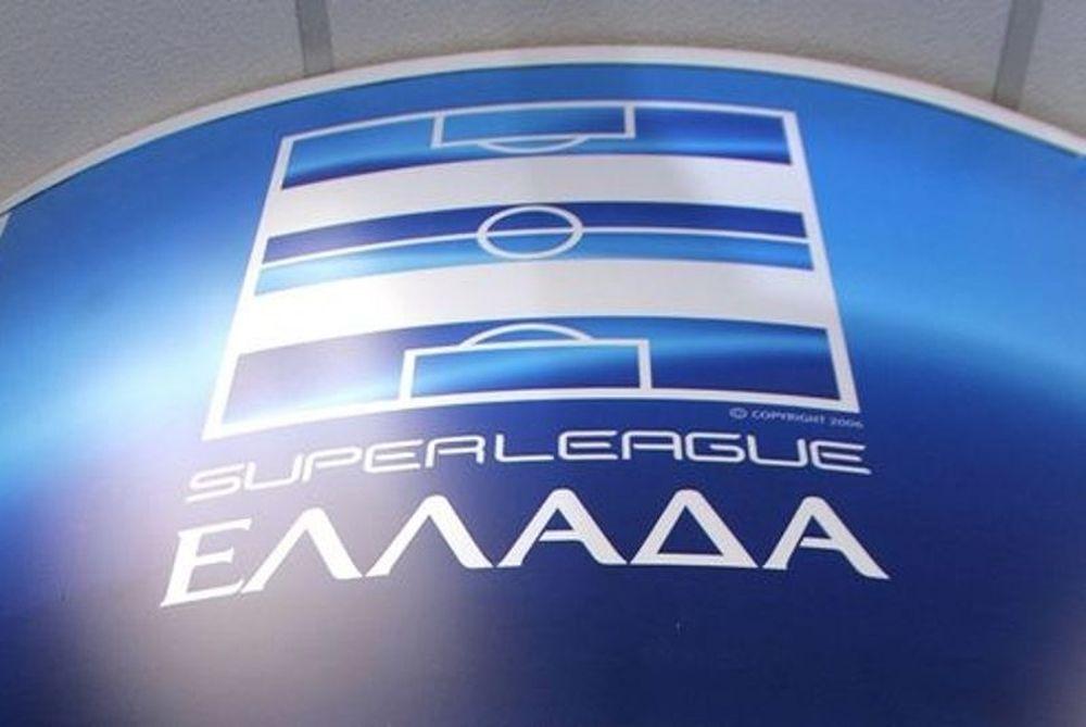 Super League: Αυτό είναι το πρόγραμμα μέχρι το φινάλε του πρωταθλήματος!