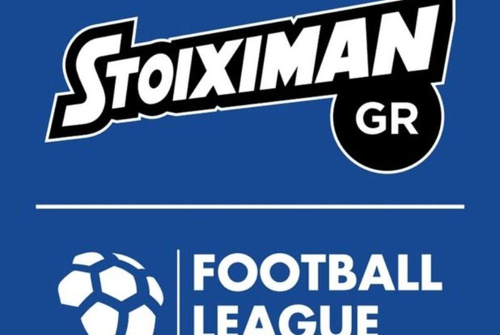 Football League: Πήρε το ντέρμπι ο Απόλλων και ξέφυγε για… Super League!
