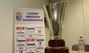 Κύπελλο: Λάρισα ή ΟΑΚΑ  ο τελικός
