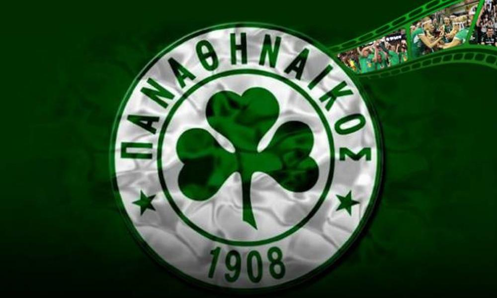 Παναθηναϊκός: «Σύλλογος μεγάλος, δεν υπάρχει άλλος...»