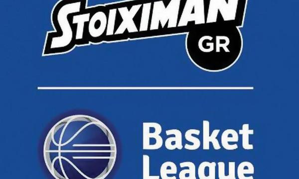 Basket League: Το πρόγραμμα έως την 23η αγωνιστική