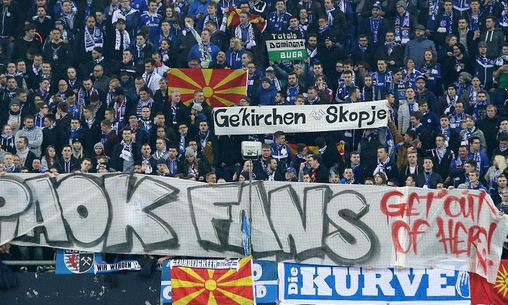 Αισχρές προκλήσεις οπαδών της Σάλκε με σημαίες Σκοπίων και βρισιές!