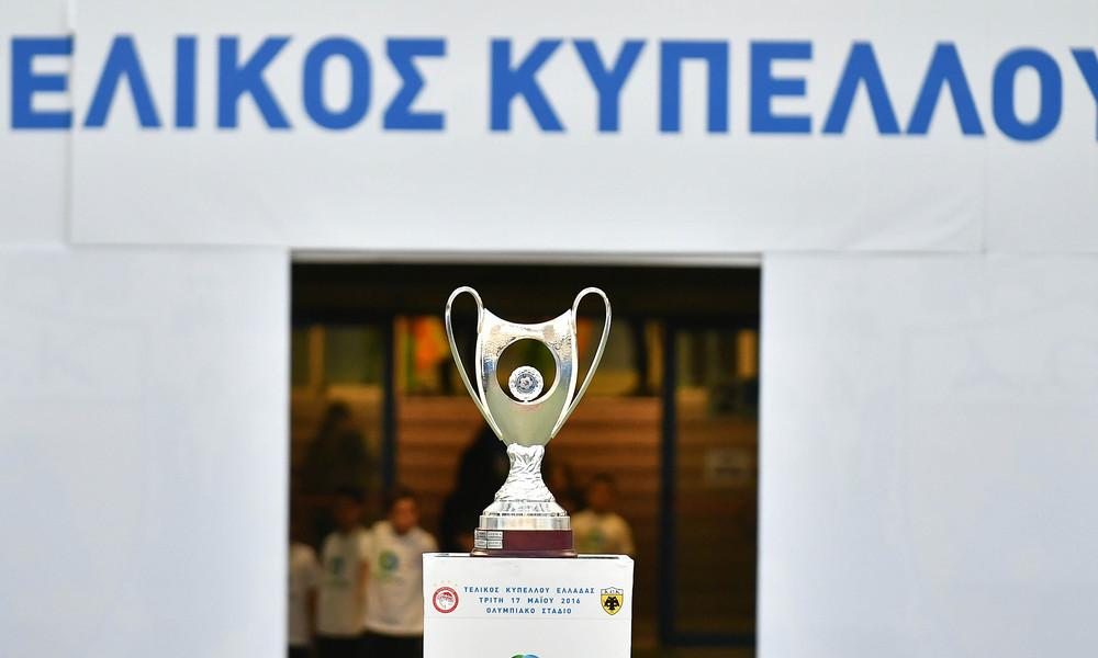 Κυπέλλου Ελλάδας: Παναθηναϊκός - ΠΑΟΚ και Ολυμπιακός - ΑΕΚ τα ζευγάρια