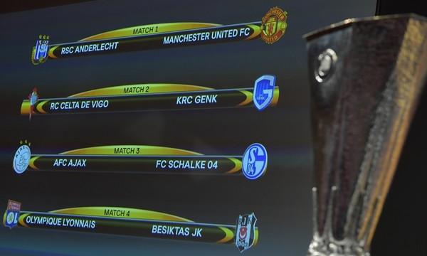 Europa League: Ανακοινώθηκαν οι ημερομηνίες και οι ώρες στους «8»