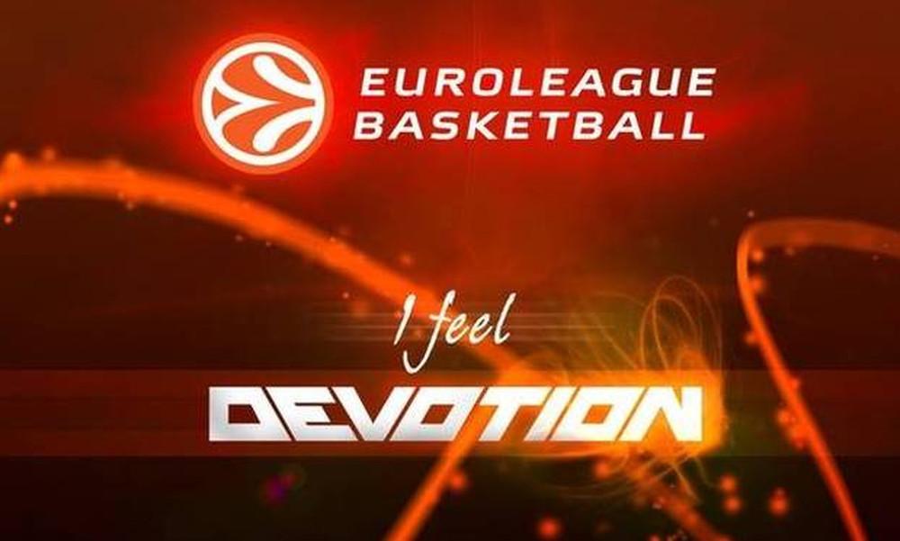 Euroleague: Αυτό είναι το λόγκο του Final 4 (vid)
