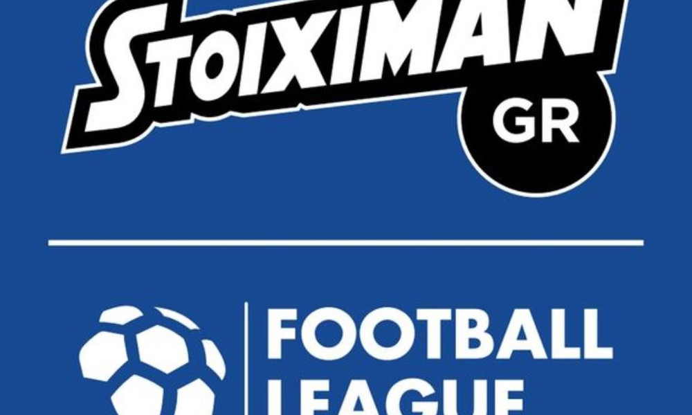 Live Chat: Football League (24η αγωνιστική)