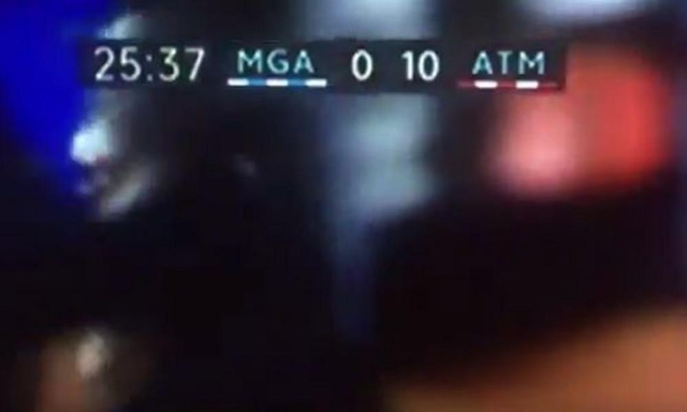 Μάλαγα-Ατλέτικο… 0-10!