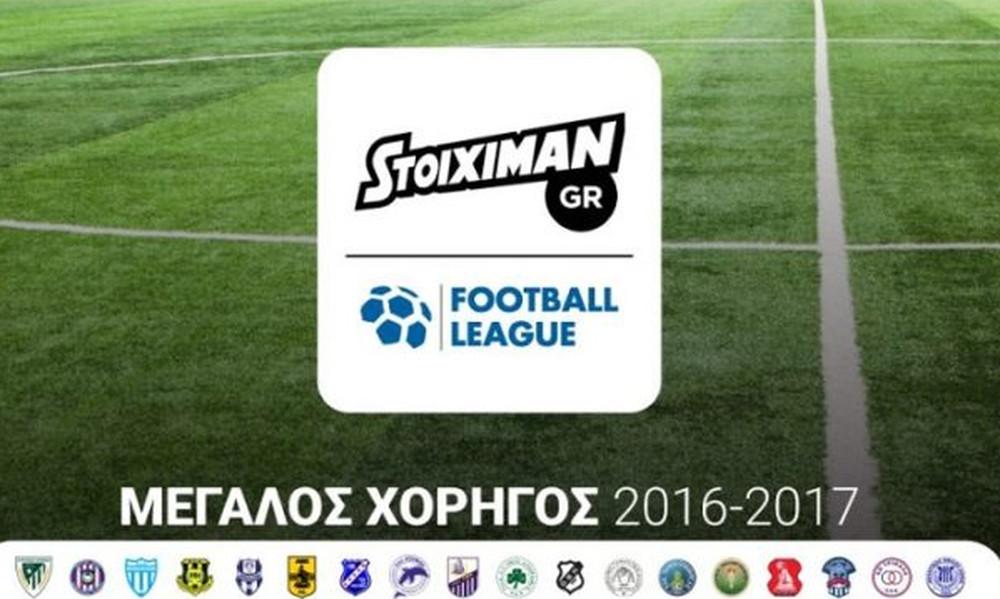 Πρωτάθλημα 20 ομάδων και άνοδο τριών προωθεί η Football League